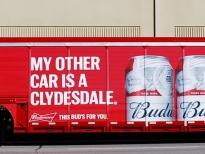BudweiserSideLoader